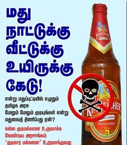 liquor(2)