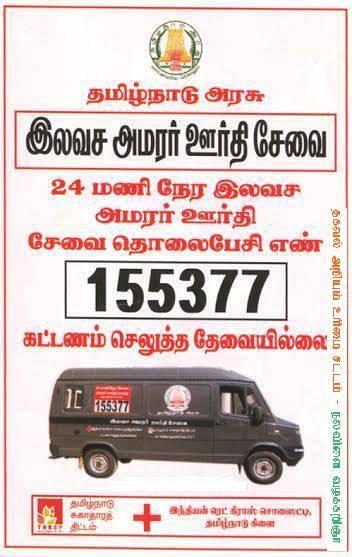 14317430_1272641402748851_1940780198426450022_n