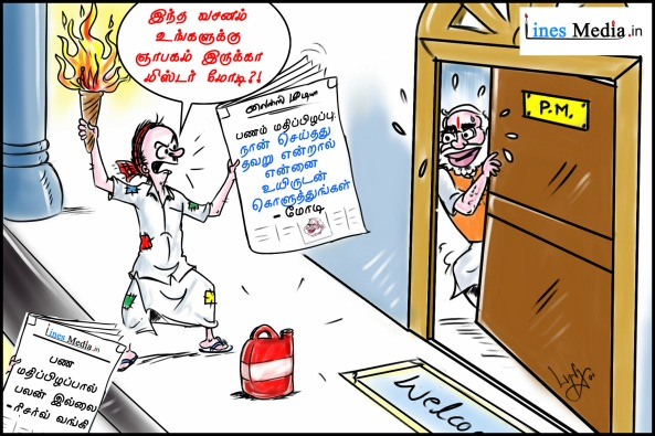 burn-me-alive-Modi-cartoon-bala-cartoons-2-9-17-t.jpg